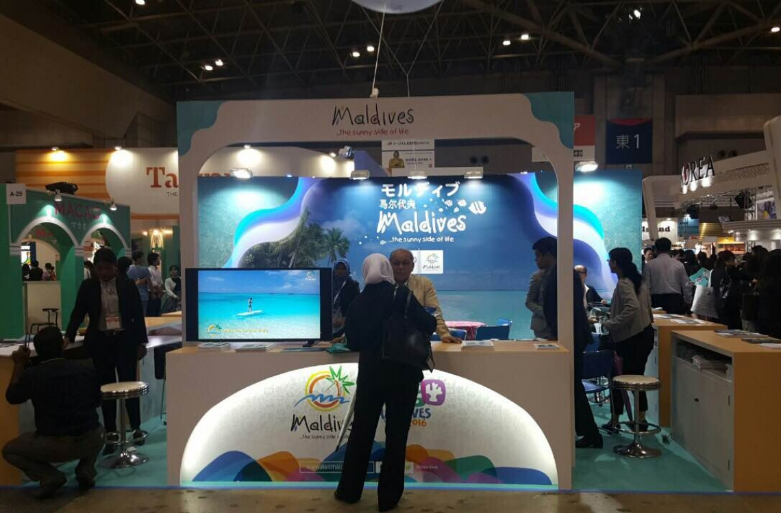 Maldives was showcased…